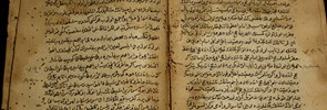 17 March 5pm: Alba Fedeli, Central European University, Budapest, 'The Oldest Qur'anic Manuscript(s)'