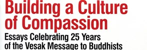 Il PISAI annuncia la pubblicazione di Building a Culture of Compassion. Essays celebrating 25 years of the Vasak Message to Buddhists, a cura di Mons. Indunil J. Kodithuwakku K., Segretario del PCDI